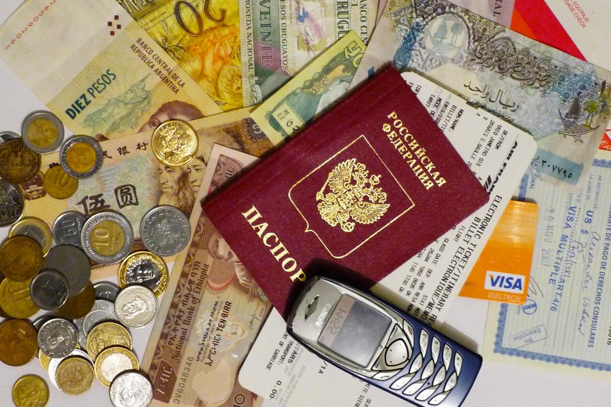 Что делать, если вы остались без денег и документов в чужой стране?